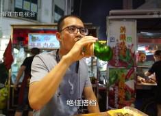 【老闽南】烟火夜晋江