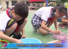 彩虹桥2020-06-05