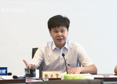 晋江新闻2020-06-13