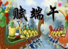 彩虹桥2020-06-26