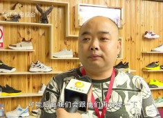 晋江财经报道2020-07-29
