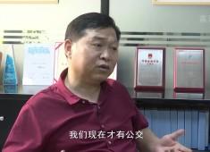 晋江财经报道2020-07-07