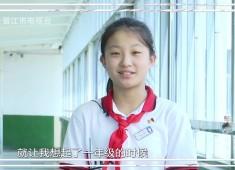 彩虹桥2020-07-12