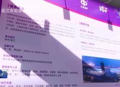 晋江新闻2020-07-21