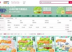 晋江财经报道2020-07-10