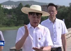 晋江新闻2020-07-31