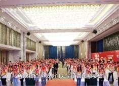 晋江财经报道2020-07-31