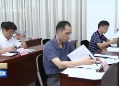 晋江新闻2020-07-12