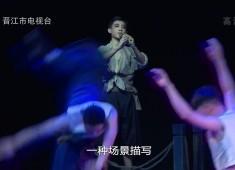 【老闽南】南音新唱(下)
