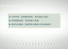 新闻天天报2020-07-14