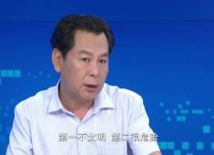 聚焦晋江2020-07-13