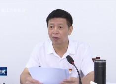 晋江新闻2020-07-26