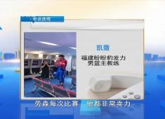 新闻天天报2020-08-01
