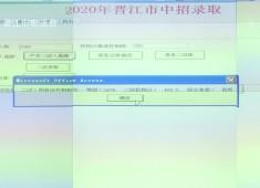 新闻天天报2020-08-17