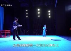 【老闽南】青春学艺 初绽光华
