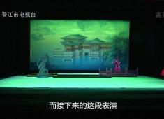 【老闽南】杨门大戏赏旦角