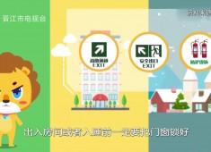 彩虹桥2020-08-29