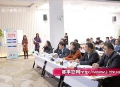 晋江财经报道2020-09-11