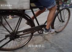【老闽南】晋城早餐2