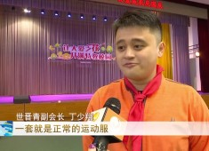 晋江新闻2020-10-03