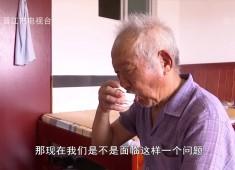 【聚焦晋江】在农村也能居家养老