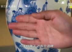 """【老闽南】传世青瓷,唯吾独""""尊"""""""