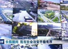 晋江新闻2020-10-10