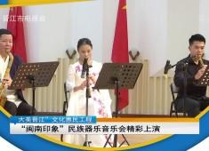 新聞天天報2020-10-02
