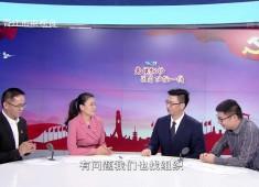 【聚焦晋江】党旗飘扬在医疗防控一线(下)