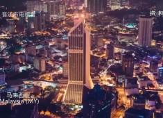 晉江財經報道2020-11-10