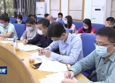 晉江新聞2020-11-15