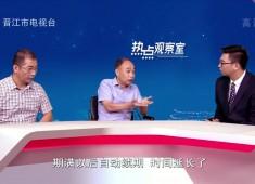 """【聚焦晉江】《民法典》,你離不開這些""""點"""""""
