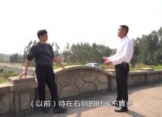 【老閩南】發現最美石圳