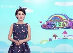 彩虹桥2020-11-14