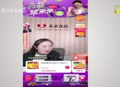 晉江財經報道2020-11-12