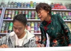 【老闽南】珠光锦绣古艺传