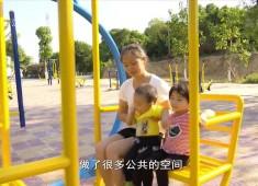聚焦晉江2020-11-09
