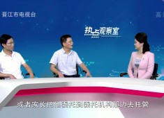 """【聚焦晋江】学校自办食堂如何越办越""""靠谱"""""""
