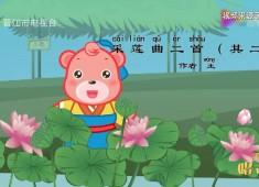 彩虹桥2020-12-05