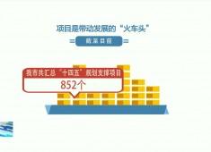 晋江新闻2020-12-18
