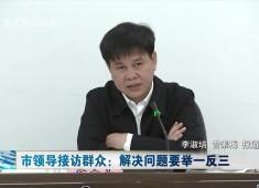 晋江新闻2020-12-19