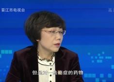 【聚焦晋江】女性安康保险 守护她健康