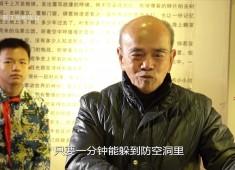 【老闽南】炮火中的百年围江