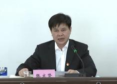 晋江新闻2021-02-22