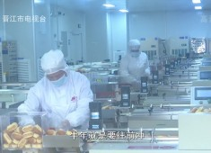 晋江财经报道2021-02-25