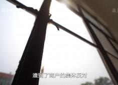 【老闽南】百年商会 赤心相传(上)