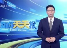 新聞天天報2021-04-28
