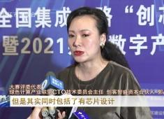 晉江新聞2021-04-23