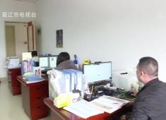 晋江财经报道2021-04-07