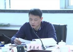 晉江新聞2021-04-20